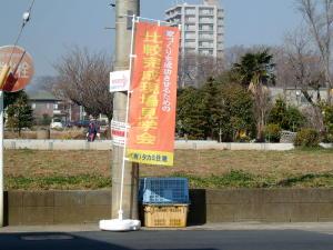 完成見学会.JPG