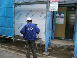 JIO外装下地検査1.JPG